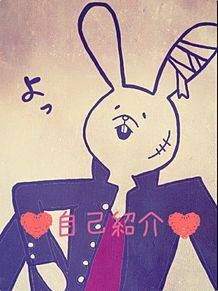 自己紹介の画像(栃木に関連した画像)