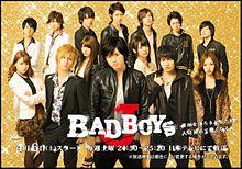 BAD BOYS Jの画像(中島健人 乃木坂46に関連した画像)