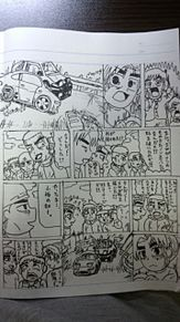 頭文字D 漫画 車の画像(小柏カイに関連した画像)