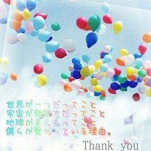 Thank  you(*^ω^*)の画像(THANKYOUに関連した画像)
