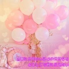 KAT-TUN 歌詞画の画像(プリ画像)