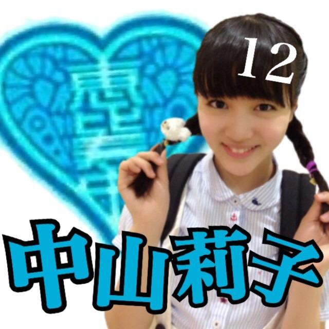 中山莉子の画像 p1_18