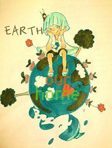 アースカラーでアースと地球の画像(アースカラーに関連した画像)