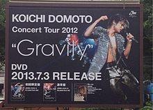 """""""Gravity""""の画像(プリ画像)"""