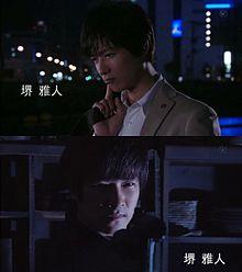 ジョーカー許されざる捜査官  堺雅人さんの画像(ジョーカー許されざる捜査官に関連した画像)