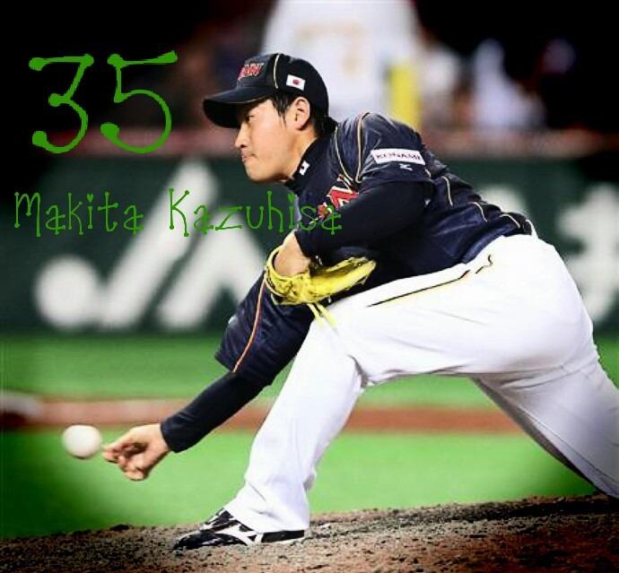 牧田和久の画像 p1_33