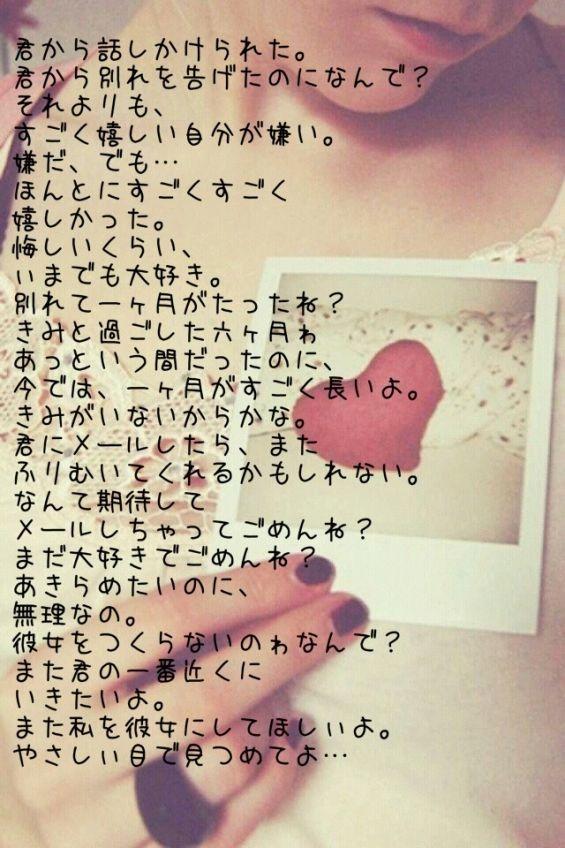 失恋の画像 p1_16