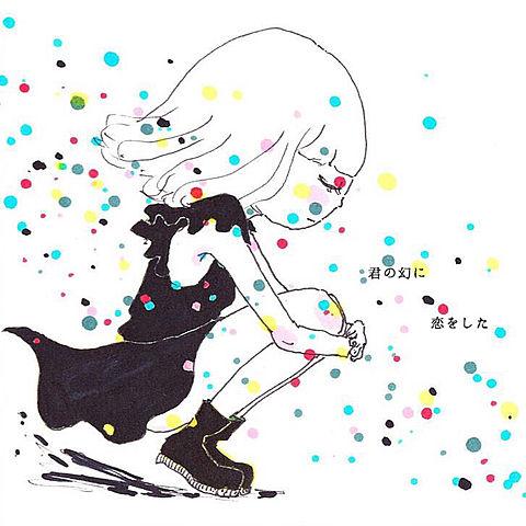 sommer tail 保存→画質◎の画像(プリ画像)