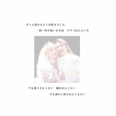 ちぎみゆ♡の画像(プリ画像)