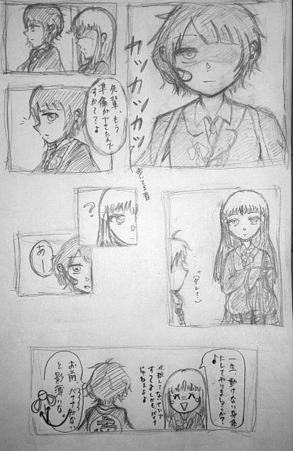 一京先輩①の画像(プリ画像)
