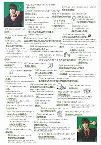 Snow Man カレンダーの画像(阿部亮平に関連した画像)