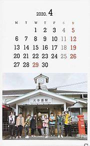 Snow Man カレンダーの画像(snow manに関連した画像)