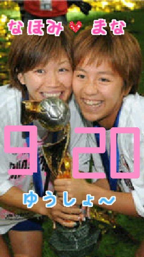 岩渕真奈の画像 p1_15