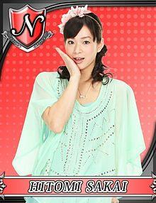 アイドル☆ジャム アイドリング!!! 酒井瞳の画像(プリ画像)