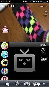 靴下斎藤さんの画像(靴に関連した画像)
