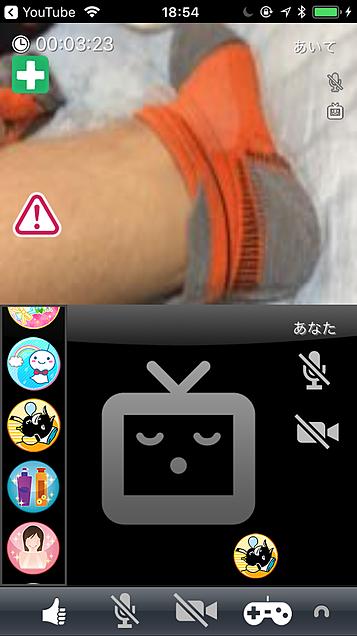 靴下斎藤さんの画像 プリ画像