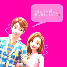 love song プリ画像