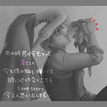 love storyの画像(プリ画像)