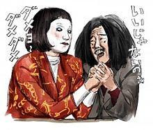 日本エレキテル連合の画像(日本エレキテル連合に関連した画像)