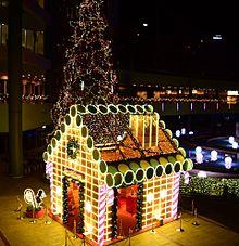 イルミネーションの画像(東京ドームシティに関連した画像)