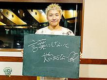 小森隼先生!!の画像(とーやま校長に関連した画像)