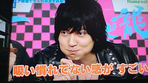 MY  angel  隆太さん!の画像(プリ画像)