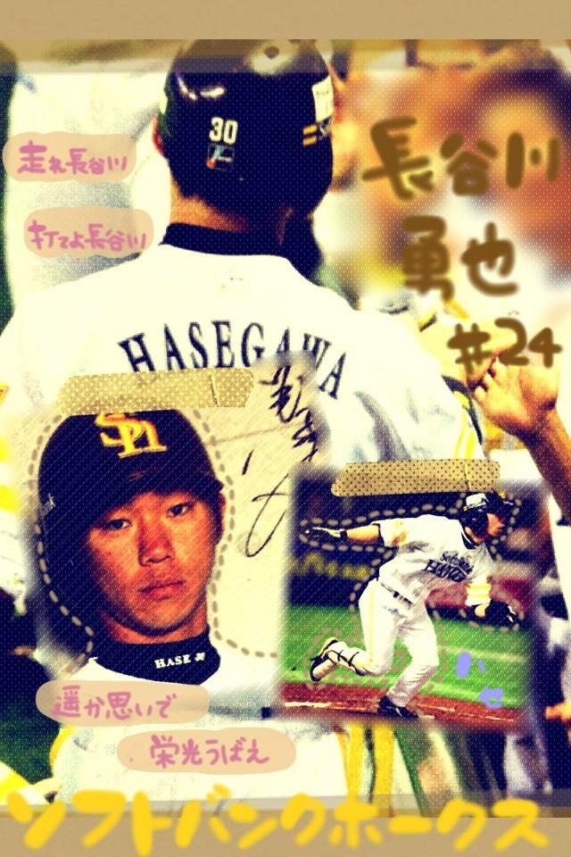 長谷川勇也の画像 p1_29