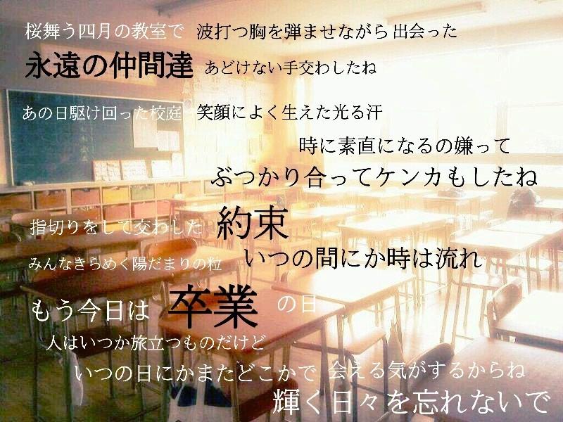 に 旅立ち 日 川嶋 の あい