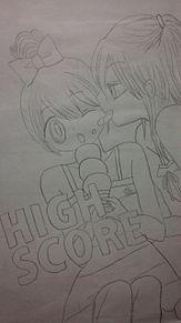HIGH SCOREの画像(HIGH SCOREに関連した画像)