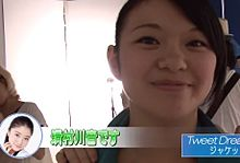 清村川音の画像(プリ画像)