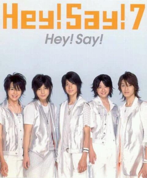 Hey! Say! JUMPの画像 p1_24