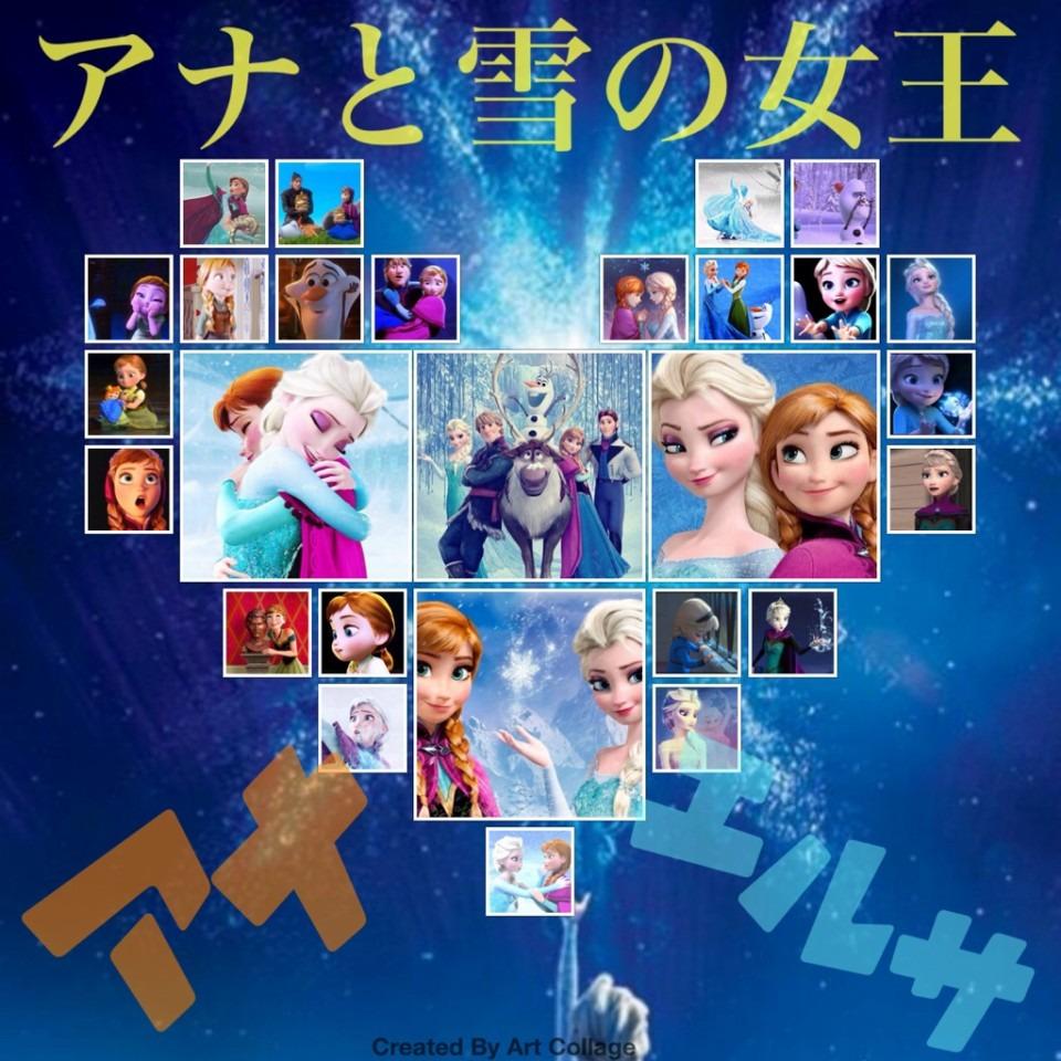 アナと雪の女王の画像 p1_10