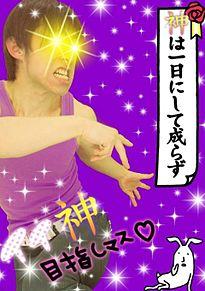 プリクラ 神様お願い☆の画像(お願い ポーズに関連した画像)