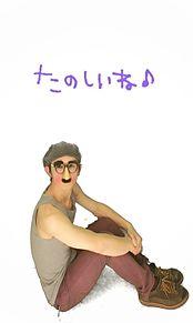プリクラ 体育座りの画像(プリ画像)