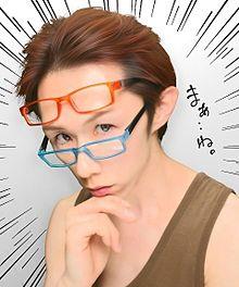 プリクラ メガネ×2の画像(プリ画像)
