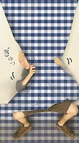 プリクラ ギュッとね☆の画像(プリ画像)
