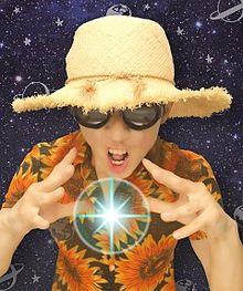 プリクラ 宇宙に語りかけるの画像(プリ画像)