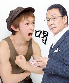 プリクラ 梅沢富美男③の画像(梅沢富美男に関連した画像)