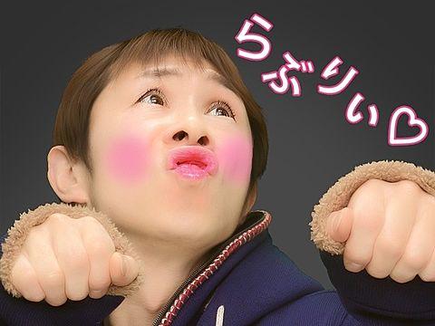 らぶりぃ☆の画像 プリ画像