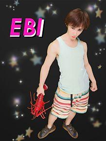 EBIちゃんの画像(EBIに関連した画像)