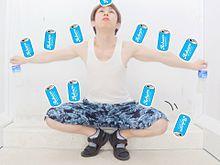 アオハル缶の画像(アクエリアスに関連した画像)