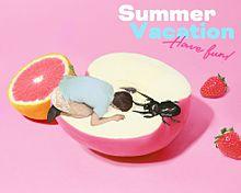 この夏の思い出 プリ画像