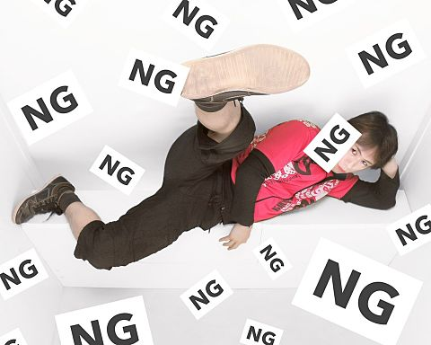本日のNG大賞の画像 プリ画像
