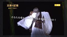 王家の紋章 宮野真守 イズミル役の画像(イズミに関連した画像)