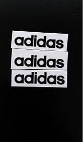adidas.2♡の画像(絵文字に関連した画像)