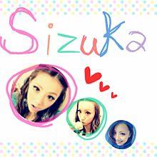 またもshizuka!!の画像(プリ画像)