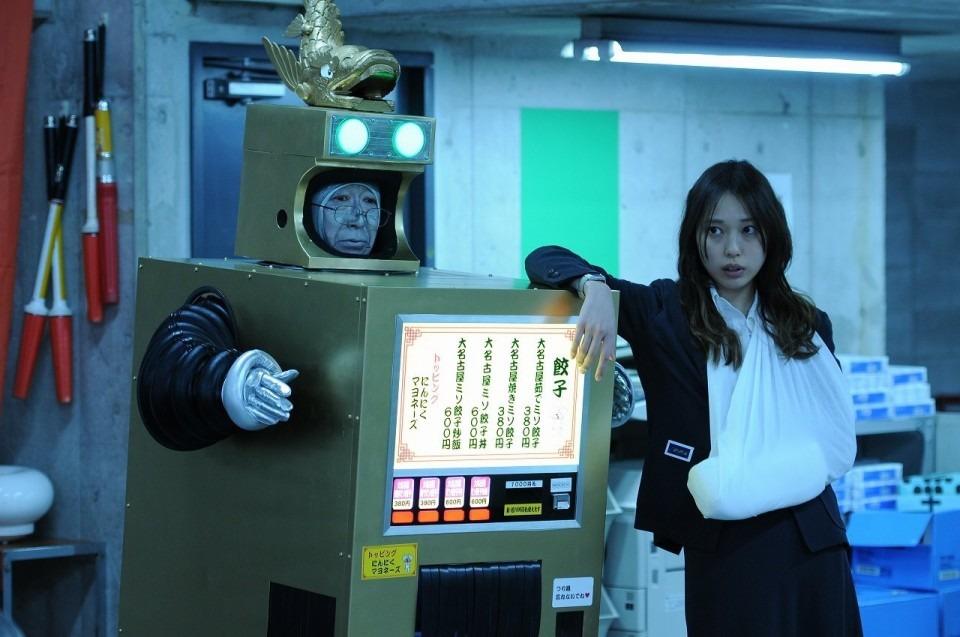 あやしい自販機(?)と戸田恵梨香
