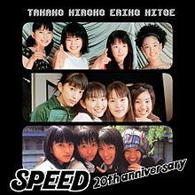 SPEED 20th anniversaryの画像(今井絵理子に関連した画像)