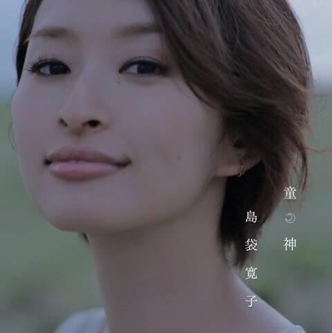 島袋寛子の画像 p1_1
