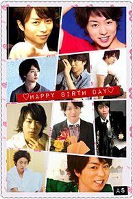 翔ちゃんHappy Birth Day!! プリ画像